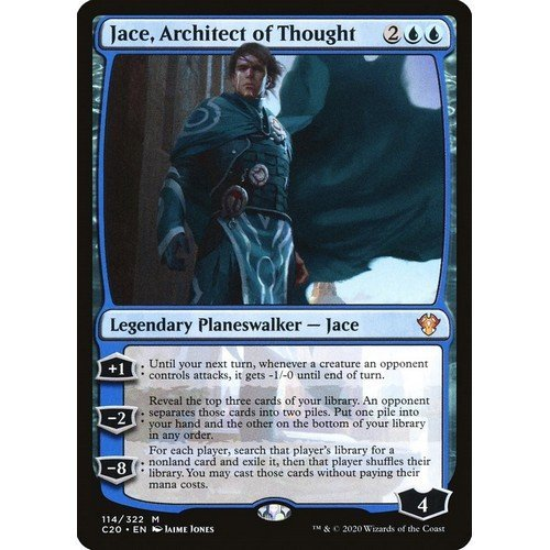 Jace, Architetto del Pensiero  (Lingua: Inglese - Stato: Near Mint)