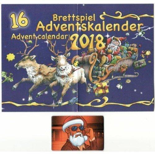 Nome in Codice, Special Christmas Bonus  (Stato: Nuovo)