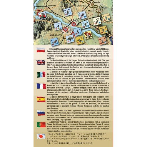 Varsavia 1920  (Lingua: Italiano, Inglese, Francese, Spagnolo, Portoghese, Russo, Polacco, Giapponese - Stato: Nuovo)