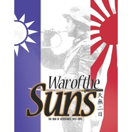 War of the Suns  (Language: English - Conditions: New)